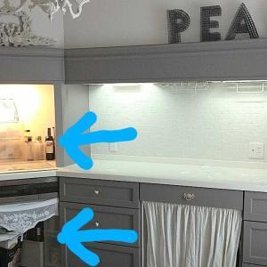 お片付け キッチン(2)ズリ落ちる突っ張り棚をスノコで改善