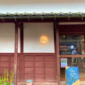 若狭熊川宿のカフェ紹介&旦那さんとのデート時、何をしゃべっているのかというと。