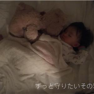 赤ちゃんが寝てくれない… 各種ネントレを試して感じたメリット・デメリット