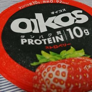 ギリシャヨーグルトはタンパク質がたっぷり!