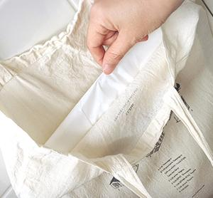 ちょっとの工夫で、すぐ取れる!ゴミ袋の収納について | ROOMHOLIC|神奈川の整理収納アドバイザー藤井ともみ