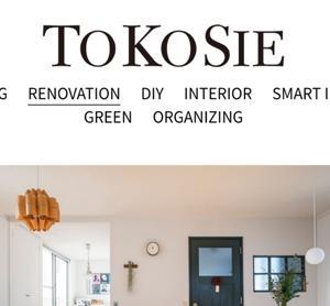 【掲載情報】WEBメディア・トコシエにて自宅を紹介 | ROOMHOLIC|東京・神奈川へ訪問。整理収納アドバイザー藤井ともみ