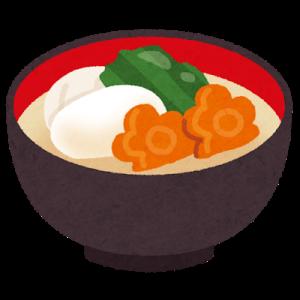 おもち料理~お雑煮編~