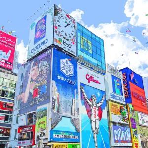 【致知】関ジャニ∞・村上信五さん登場!「感性を磨く生き方」について!【裏話あり】