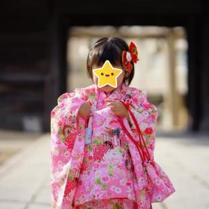【資産運用】お宮参り、七五三・・・子供のお祝い行事にかかる写真撮影を安く済ませる方法!