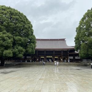 鎮座100周年の明治神宮GO TO プチトラベル記。どこにも行けない東京都民は、感染防止に配慮して都内をGO TOしよう。