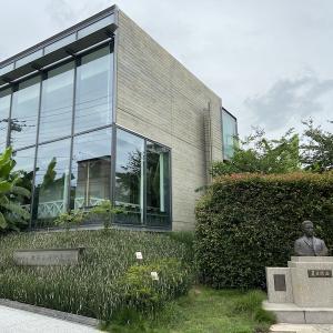 漱石山房(さんぼう)記念館にGo To 記。いつか訪れてみたい、文豪・夏目漱石をしのぶ記念館。