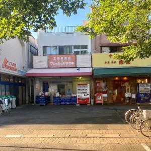 ヤマザキパン工場直売店 フレッシュヤマザキ