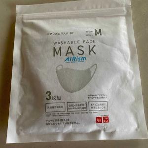 【ユニクロ】エアリズムマスク