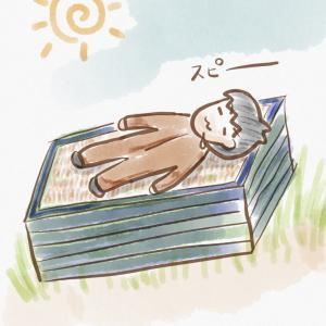 きのこハウス 〜畳を運ぶ〜