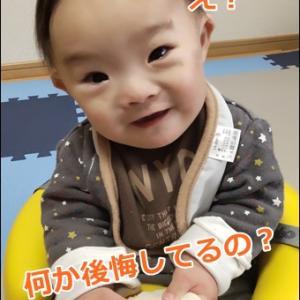 出生前診断を受けなかった後悔はあるのか?ダウン症児育ててます。