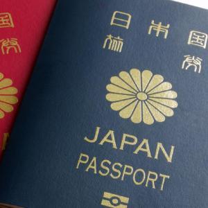 【海外保険】香港の保険を加入する場合は何を用意すればいいのか(1)
