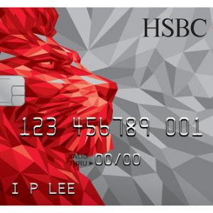 【銀行関係】香港HSBC アドバンス口座がなくなる!?HSBC ONEはなに??