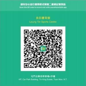 【ニュース】香港・コロナ防疫措置の延長(アップデート)&今月中に新措置導入予定
