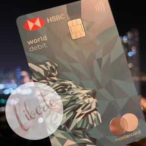 【海外銀行情報】HSBCデビットカード★届いた!