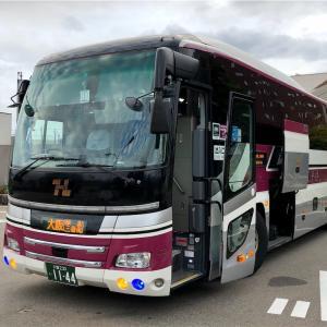 9/XX 阪急バス 大阪•京都-富山線 006便