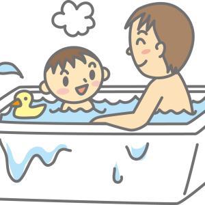 【子育て世代必見】子どもがお風呂を十分に楽しむ方法、浴育を知ろう!