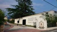 終戦記念日と 甲府駅から徒歩5分のワイナリー サドヤ