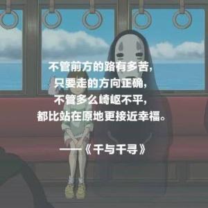 宮崎駿作品名言集、疲れた時にいかが?