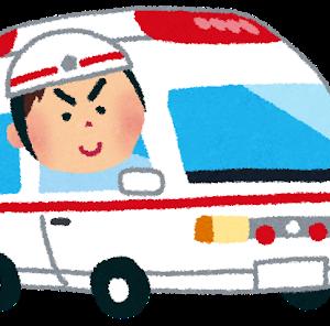 獄中パンダコラムー救急車は呼ぶな!