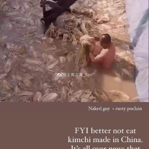 韓国向け中国産キムチ この写真は削除しろ!
