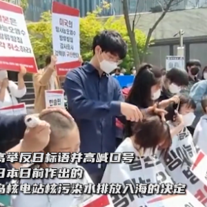 韓国、坊主頭で処理水排水に抗議 坊主にすれば解決するの?