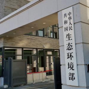 中国、台山原発の問題を認める