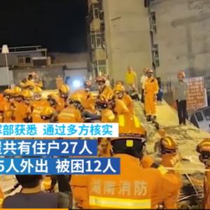 湖南省汝城市で住宅の倒壊により5名死亡、7名負傷
