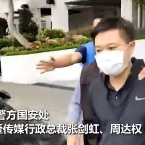 国家安全法違反の疑いで香港リンゴ日報編集長罗偉光らを逮捕