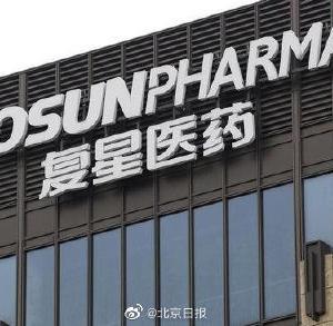 復星医薬、台湾にコロナワクチンを1,000万回分供給