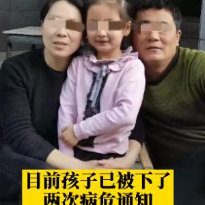杭州で電動スクーターが爆発!子供は2度重体、父親は90%の火傷