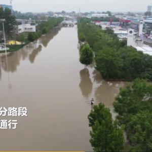 豪雨と水害に襲われた河南省のその後
