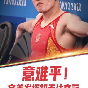 中国体操選手、主審への挨拶を怠り0.3点減点に中国国内から批判の嵐