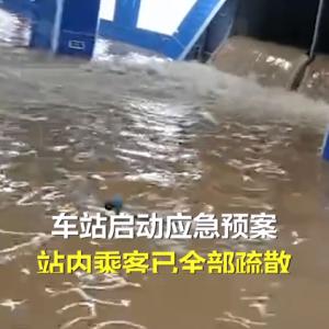 広州地下鉄神舟路駅が浸水し運行停止
