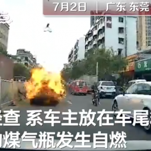 広東省東莞にて走行中の自動車が爆発!