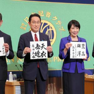 河野太郎「中日首脳会談は重要であり、定期的に開催すべき」