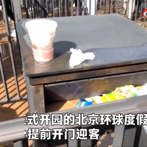 ユニバーサルスタジオ北京が開園わずか3時間でゴミの山?!