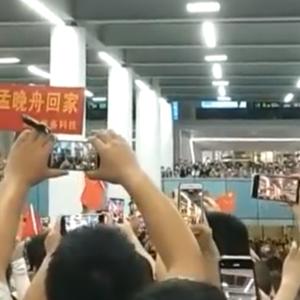 ファーウェイ副会長釈放、中国国内では大々的なお出迎え