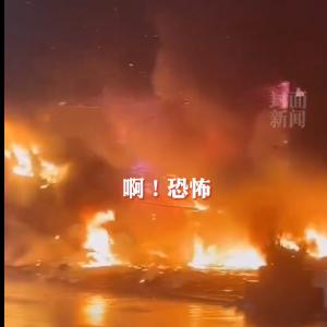 台湾高雄にて火災事故