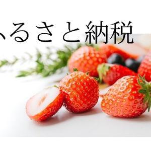 ☆ふるさと納税☆ 福岡県広川町