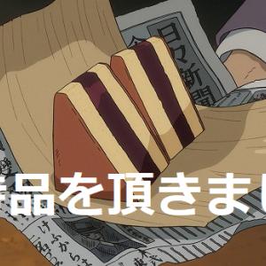 ★株主優待★ワッツ~100均グッズが沢山~