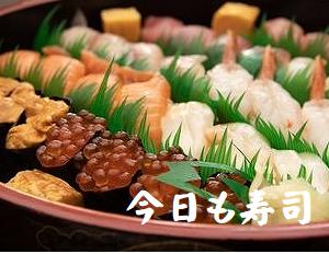★株主優待★カッパ寿司に行ってきた~サーモンづくし20%OFF~