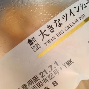 ★株主優待★職場への差し入れもマチカフェで~&緩いお弁当紹介~