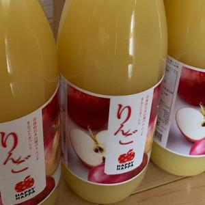 ★株主優待★イーサポートリンクからリンゴジュースが届きました