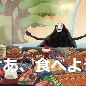 栃木の仕出し弁当屋さん~勉強会ではお弁当が出るのだの巻②~