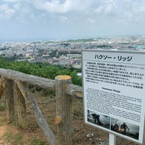 浦添城跡② 前田高地を歩く
