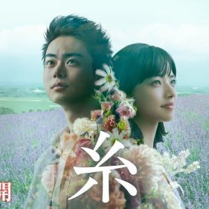 2020.8.15王様のブランチ今日の映画ランキング