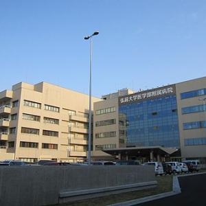 弘前大学医学部附属病院の駐車場料金、時間、混雑具合など