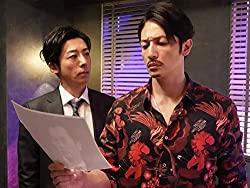 「竜の道」一気に観る!松本まりかの怪演ぶりが見事だ!