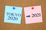 オリンピック体操男子日程【東京2020】内村航平はいつ!?